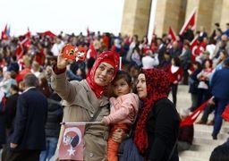 تجربه ترکیه در عبور از تله فقر