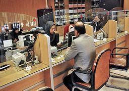 خبرخوش به سپرده گذاران موسسات مالی و اعتباری /پرداخت سپرده ها تا یک ماه آینده