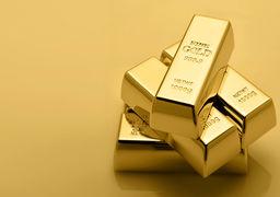 قیمت طلا امروز یکشنبه ۱۳۹۸/۱۲/۰۴ | پیشروی طلا در روزهای پایانی سال