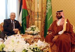 افشای جزئیات جدیدی از پیشنهاد عربستان به محمود عباس
