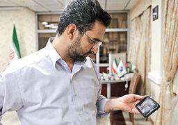 وزیر جوان در چالش 140 کاراکتر / آذریجهرمی با توییتر چه می کند؟