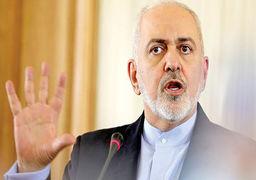 موضع رهبری در خصوص استعفای ظریف