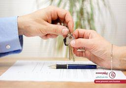 مقایسه روشهای سنتی اجاره با سرمایهگذاری در پینورست