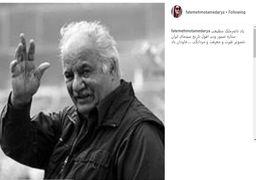 واکنش فاطمه معتمدآریا به درگذشت ناصر ملکمطیعی