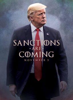 عکس عجیب ترامپ از آغاز تحریمهای ایران