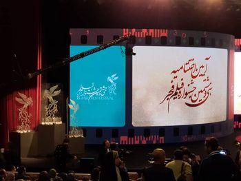 گزارش کامل مراسم اختتامیه جشنواره فیلم فجر +اسامی نامزدها و برندگان