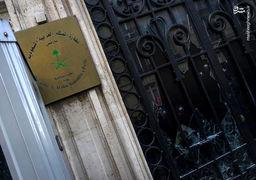 حمله مردم خشمگین فرانسه به سفارت عربستان در پاریس + عکس