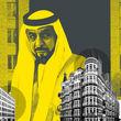 امپراتوری مخفیانه 5/5 میلیارد پوندی شیخ خلیفه+ تصاویر