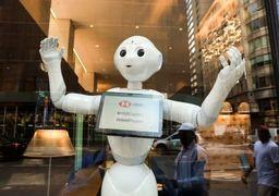 رباتی که کارمند بانک است