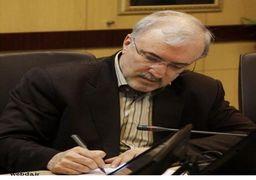 دستور وزیر بهداشت: آمار تمام افراد مشکوک به کرونا ثبت شود