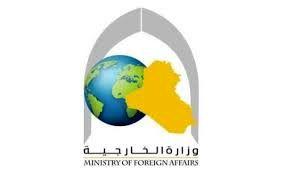 عراق حمله به عربستان را محکوم کرد