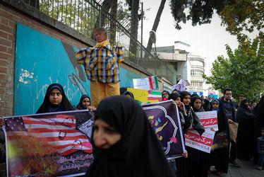 راهپیمایی 13 آبان