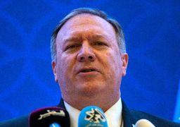 آمریکا خواسته رئیس جمهور غیررسمی ونزوئلا را پذیرفت