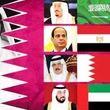 اجلاس 10 کشور برای حل بحران قطر