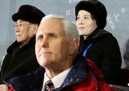در مواجهه مقامات کره شمالی و آمریکا در افتتاحیه المپیک زمستانی چه گذشت؟ + عکس