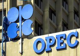 بررسی کاهش تولید نفت در اوپک