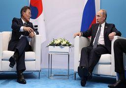 دیدار رؤسای جمهور روسیه و کره جنوبی درباره کاهش تحریمهای کره شمالی