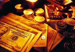 نرخ، ارز، دلار، سکه، طلا و یورو امروز سه شنبه 26 / 1/ 99 | نوسان قیمت در بازار های مختلف