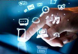 آشنایی با 10 فناوری جدید در سال 2018
