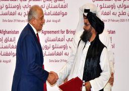 توافق تاریخی آمریکا و طالبان امضاء شد