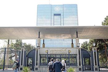 اطلاعیه ارزی بانک مرکزی/ بازگشت ارز صادراتی به قوه قضاییه محول شد