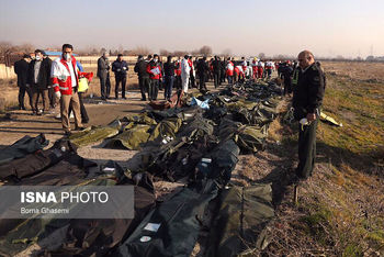 آخرین خبر از پرونده سقوط هواپیمای اوکراینی