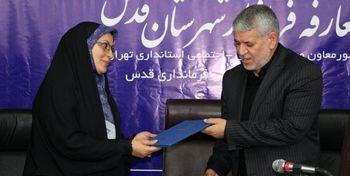 اولین فرماندار زن استان تهران