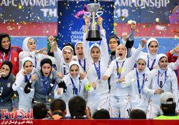 دختران شایسته بر بام آسیا (گزارش تصویری)
