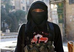 علایق عجیب زن داعشی در بحبوحه جنگ