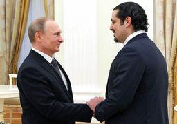 حریری: با پوتین بهتر از بشار اسد میتوان تعامل کرد
