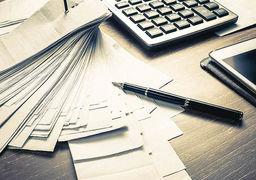 ۹ چالش اصلی مالیاتی تولید