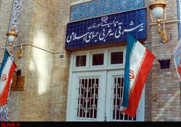 واکنش وزارت خارجه نسبت به جرم امنیتی یکی از کارکنان