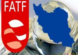 شمارش معکوس برای ورود ایران به فهرست سیاه FATF؛ هفته سرنوشتساز برای ما