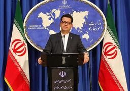 نفتکش اماراتی در آبهای ایران متوقف شده است؟