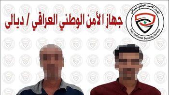 بازداشت ۲ بمبگذار داعشی