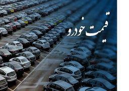 اعلام قیمتهای جدید خودروهای فروش فوق العاده