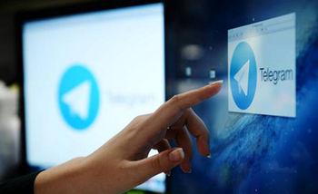تلگرام دسکتاپ به روز شد