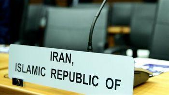 نجات ایران از یک بحران دامنگیر