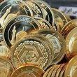 قیمت سکه و طلا امروز یکشنبه 10 تیر + جدول