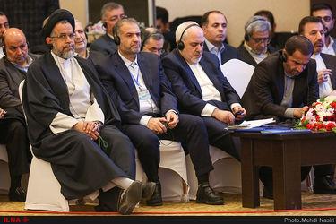 دومین کنفرانس روسای مجالس شش کشور برای مقابله با تروریسم