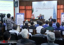 تصاویر اولین جلسه رسیدگی به اتهامات متهمان پرونده موسوم به شرکت پدیده
