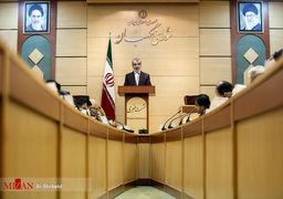شورای نگهبان با ورود اقلیتهای دینی به شورای شهر مخالفت کرد + سند