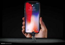 فراخوان اپل برای تعویض یک مدل از آیفون