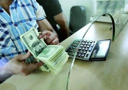 توقف معامله دلار در صرافیها/ دلار افشار به 4032 تومان رسید