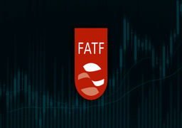 متن نامه نمایندگان به رهبری در خصوص تصویب FATF