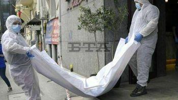 جسد قاضی منصوری به ایران رسید
