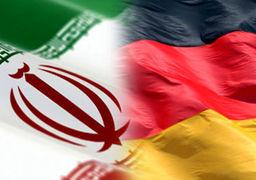 آلمان انتقال 300 میلیون یورو به ایران را بررسی میکند