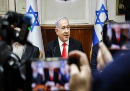 وعده انتخاباتی نتانیاهو