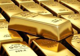 قیمت طلا امروز صعود کرد