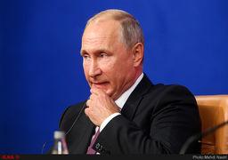 قیمت گذاری دست نوشته ولادیمیر پوتین